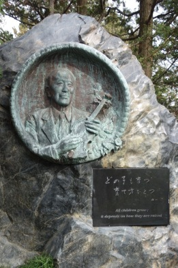 Outside the Suzuki Museum in Matsumoto, Japan.